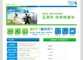 zhada.omsys.com.cn