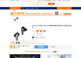 zhadan.newegg.com.cn