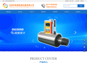 zhagunyingduji.com