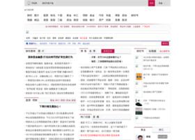 zhainanseo.com