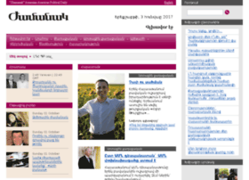 zhamanak.com