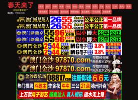 zhanbokai.com