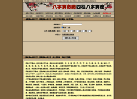 zhanbuwang.com