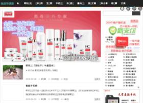 zhangbaohua.org