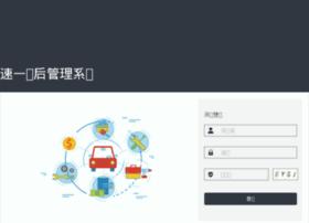 zhangdaibao.com