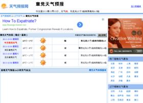 zhangdang.tqybw.com