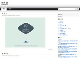 zhangfacai.com