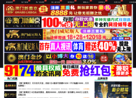 zhangguoliang88.com