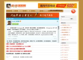 zhanghangfeng.cn