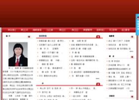 zhanghongling.com.cn