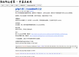 zhangjingwei.com