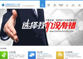 zhangleichao.com