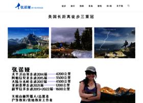 zhangnuoya-walk.com