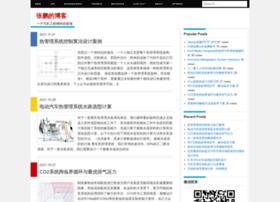 zhangpeng.info