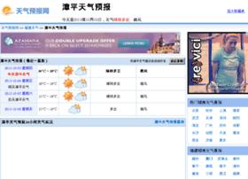 zhangping.tqybw.com