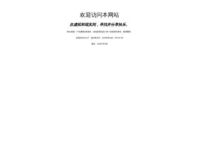 zhangwu.com