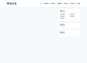 zhangxuebing.cn