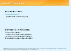 zhangyu.org.cn
