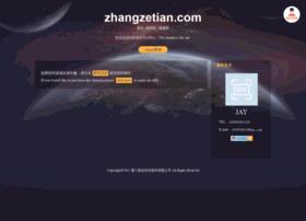 zhangzetian.com
