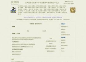 zhangzhiyong.cn