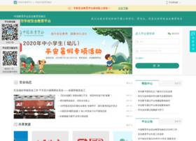 zhangzhou.safetree.com.cn