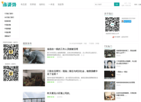 zhangzishi.cc
