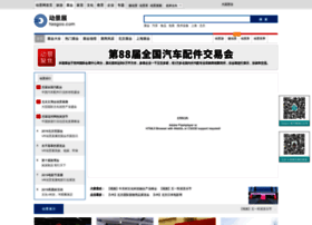 zhanhui.taagoo.com