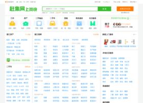 zhanjiang.ganji.com