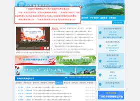 zhanjiang.gdgpo.com