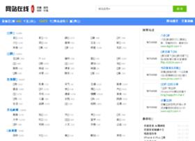 zhanl.com