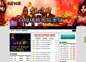 zhanshen.pipaw.com