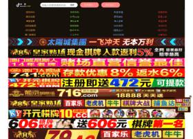 zhanshigui88.com