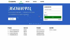 zhanzhang.so.com