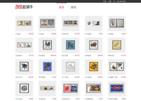 zhao.com