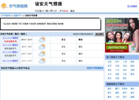 zhaoan.tqybw.com