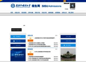 zhaoban.shisu.edu.cn