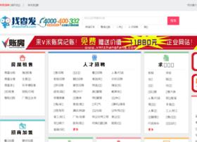 zhaochafa.com