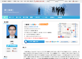 zhaofeng.fabang.com