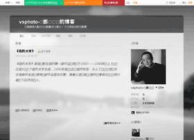 zhaogangvip2013.blog.163.com