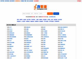 zhaogepu.com