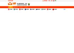 zhaohang.kameng.com