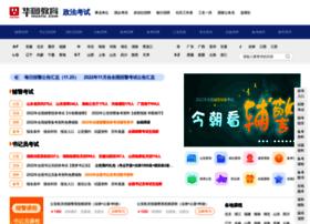 zhaojing.huatu.com