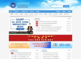 zhaokao.net
