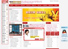 zhaokey.com.cn