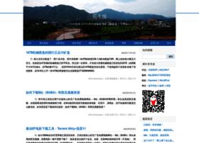 zhaoniupai.com