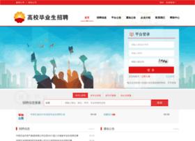 zhaopin.cnpc.com.cn