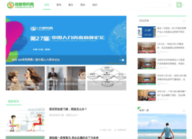 zhaopinchina.com