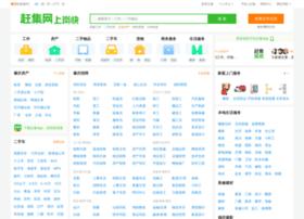 zhaoqing.ganji.com