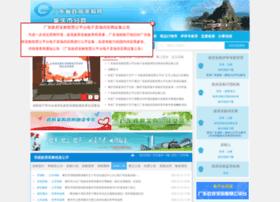 zhaoqing.gdgpo.com