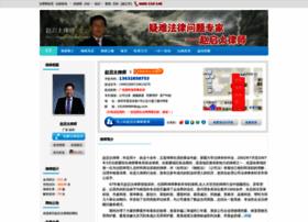 zhaoqitai.fabang.com